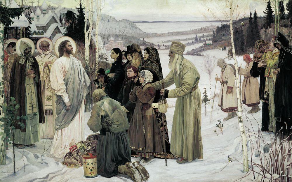 holy-russia.jpg